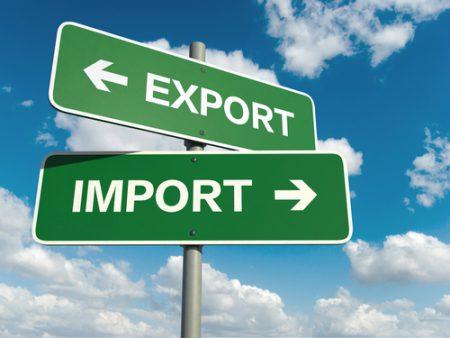 import_i_export
